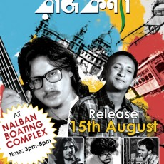 "Countdown has begun of ""Rajkanya"" - Calcutta Blues 1st music album release"