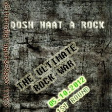 DIVINE HANGOVER presents DOSH HAAT A ROCK - The Ultimate Rock War